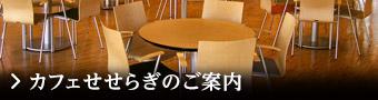 btn_shokuji3