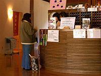 pic_onsen-uketsuke3